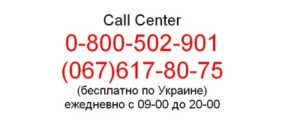 call center bnv ru