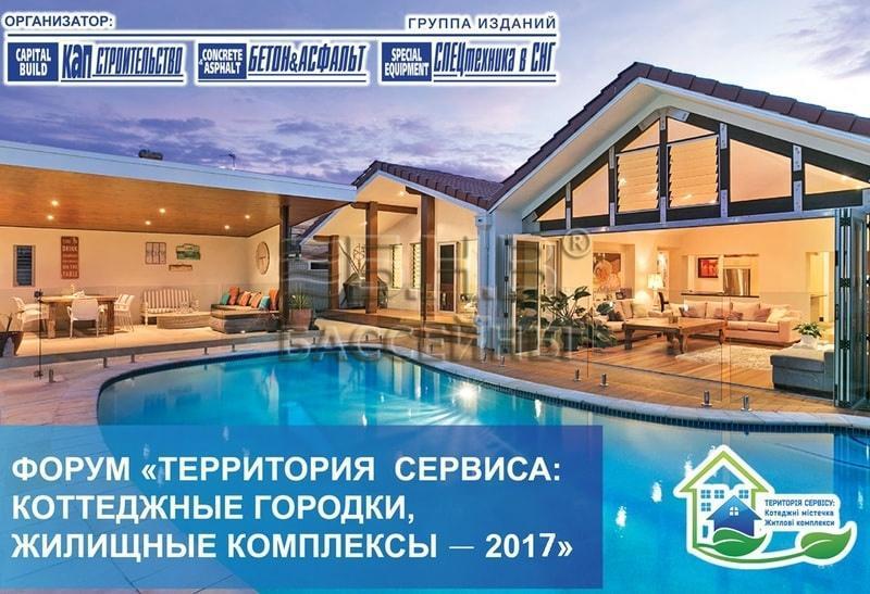 Коттеджи и бассейны в зимний период | украинский форум 28.09.17