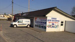 Представительство БНВ - Львов
